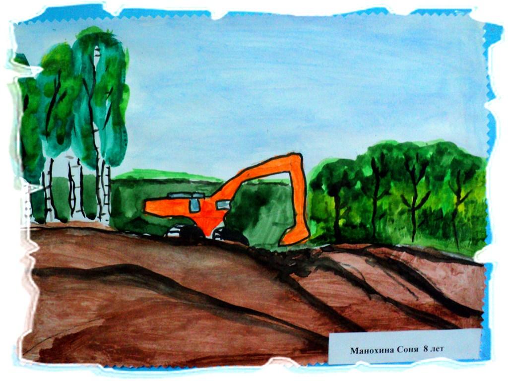 Нарисовать рисунок нефтяник получил название