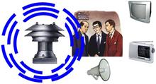 signal vnimanie_vsem