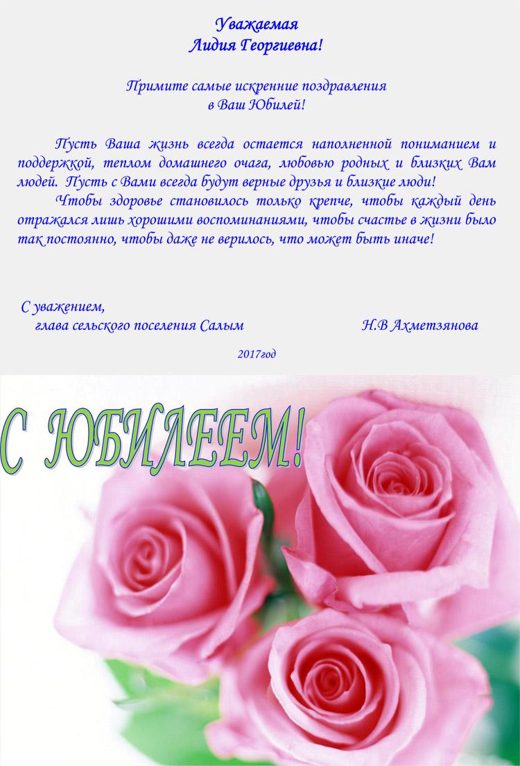 Открытка с днём рождения ольга михайловна